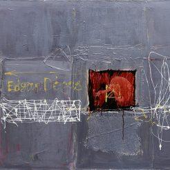 Moshe-Leider_-Mixed-Media-on-Canvas---99-x-183-cm---10