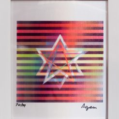 Yaacov Agam, 1928, Star of David, Agamograph, Ed. 70 of 99, 18 x 16 cm (2)