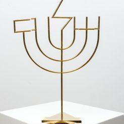 Yaacov Agam, Hanukiah Shalom, 46 x 32 cm (2)